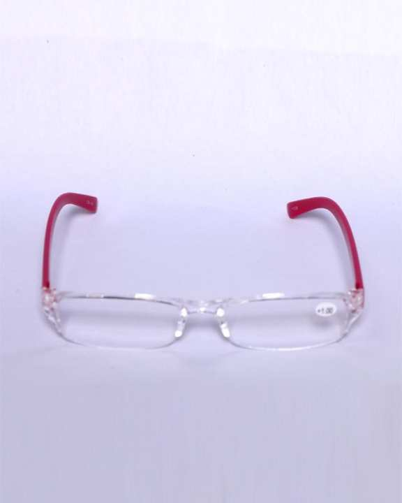 Japan Store Reading Glasses - Pink
