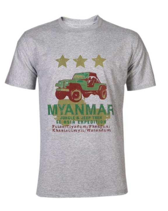 VESTIGE Printed T-Shirt - Grey
