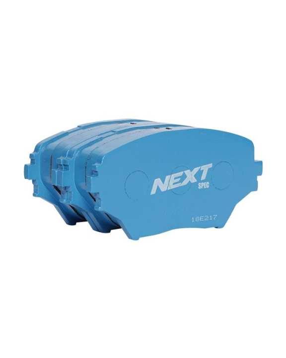Nexzter NX 8062 Next Spec Brake