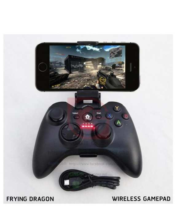 Flying Dragon Wireless Game Pad - Black