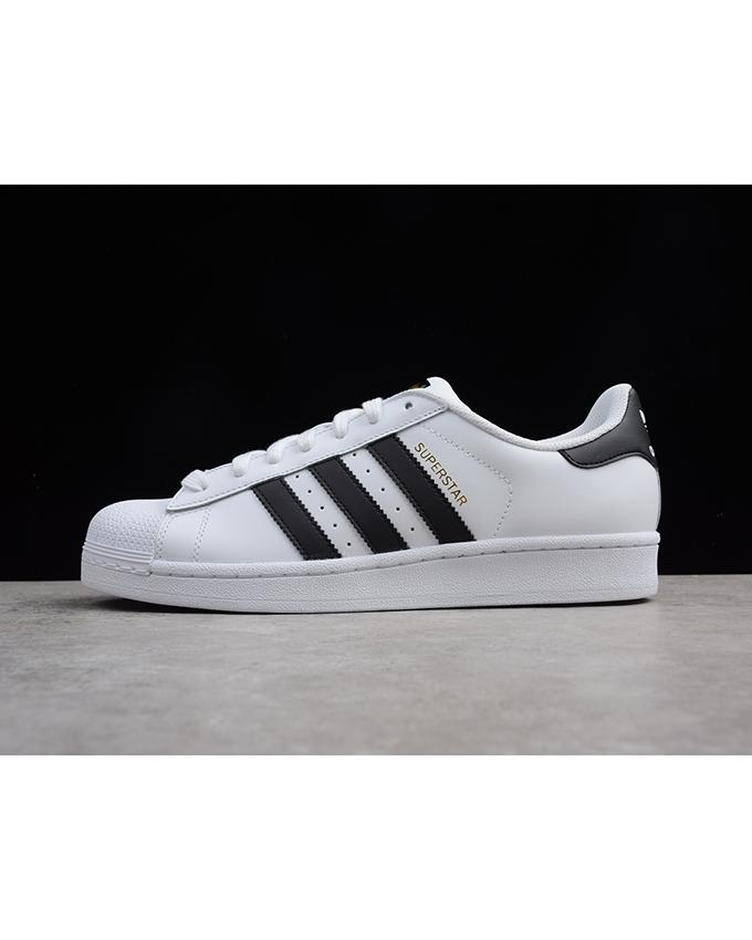 d454ef6978a Adidas Superstar 3 Sneaker - White with black stripes