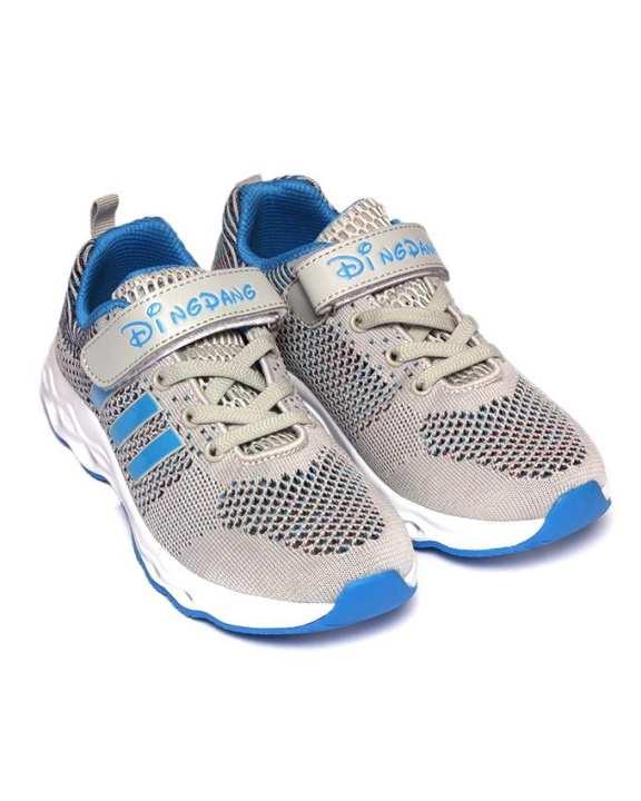 DINGDANG Boys' Wear Shoes - Blue