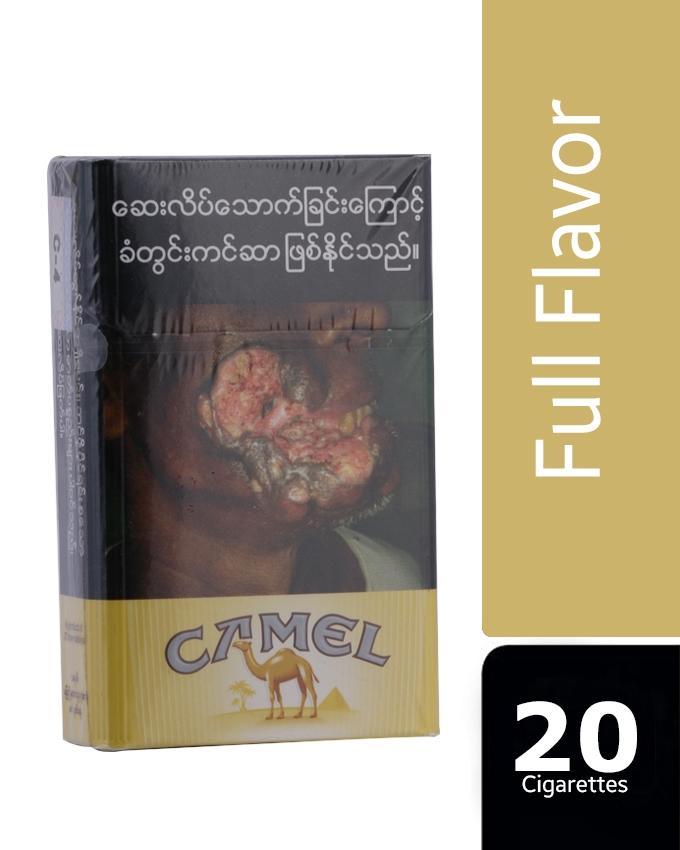 Camel Full Flavor Cigarettes 1 Pack Buy Online At Best Prices In Myanmar Shop Com Mm