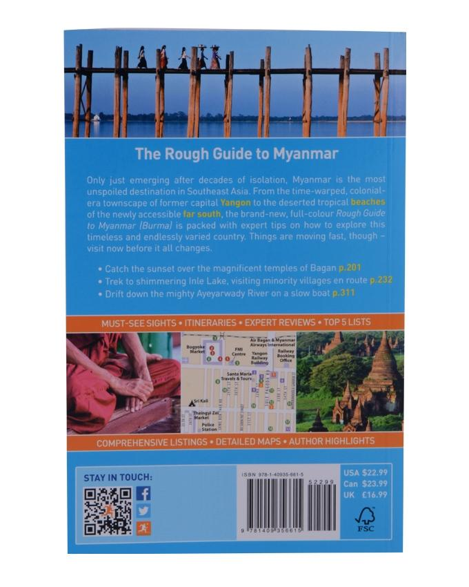 Monument The Rough Guide to Myanmar (Burma)