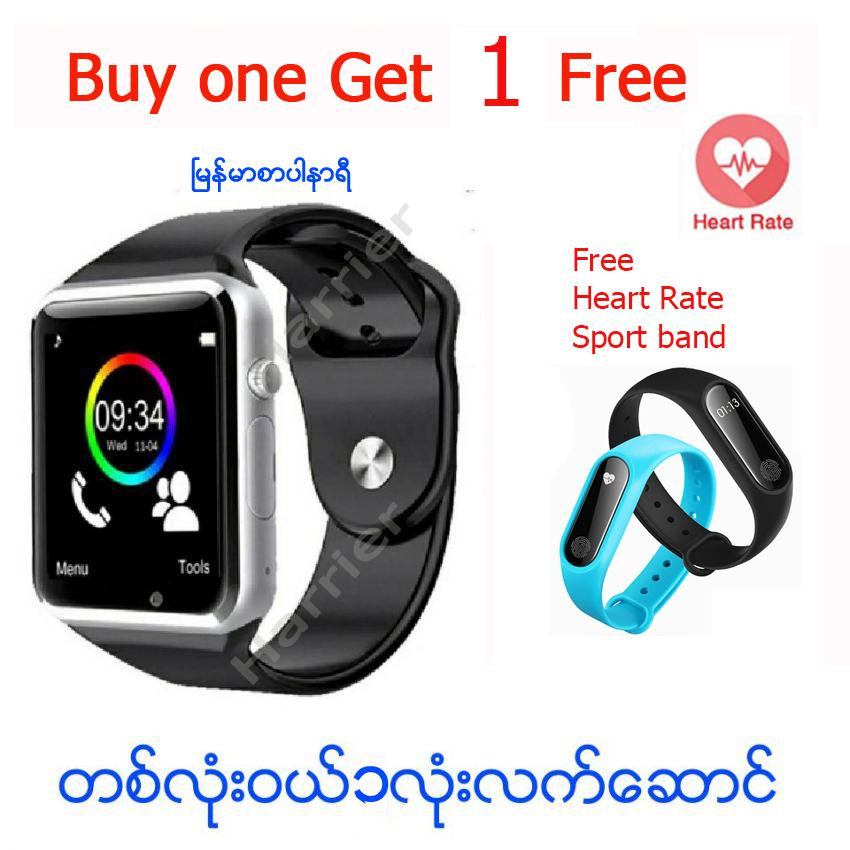 Smart Watch - Buy One Get One Free