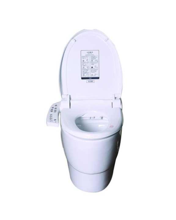 Kirei Electronic Toilet Bidet