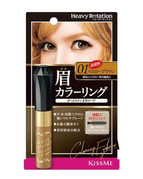 Kiss Me Coloring Eyebrow-01
