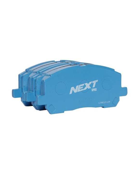 Nexzter NX 8153 Next Spec Brake
