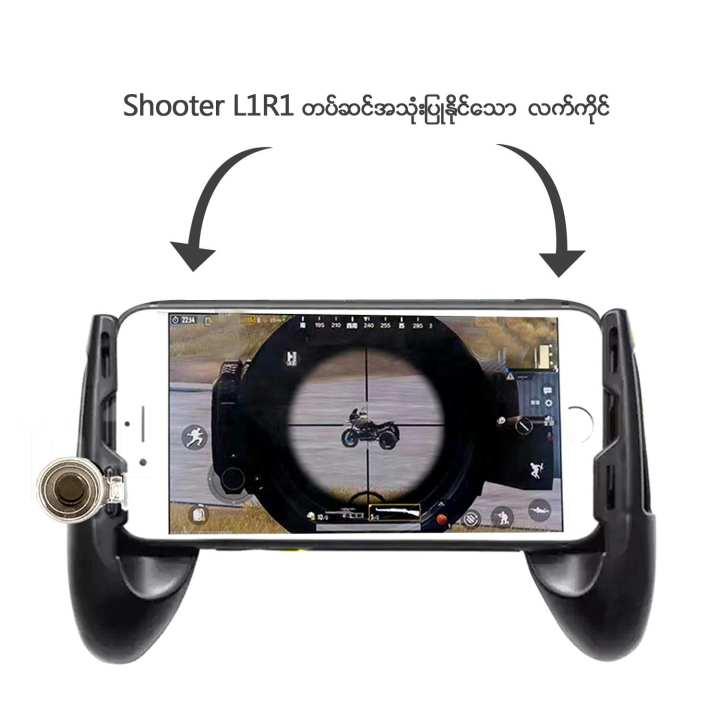 3in1 portable gamepad