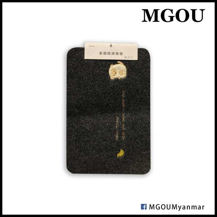 Cute little monkey mat(Dark gray 39.5*59.5cm)