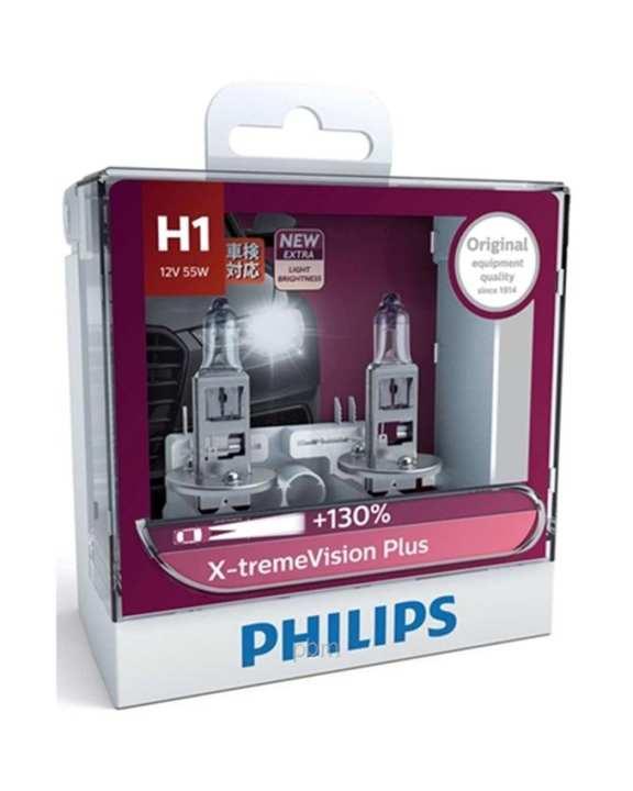 Philips H1-12258XVP Xtreme Vision Automotive Bulb - White & Blue