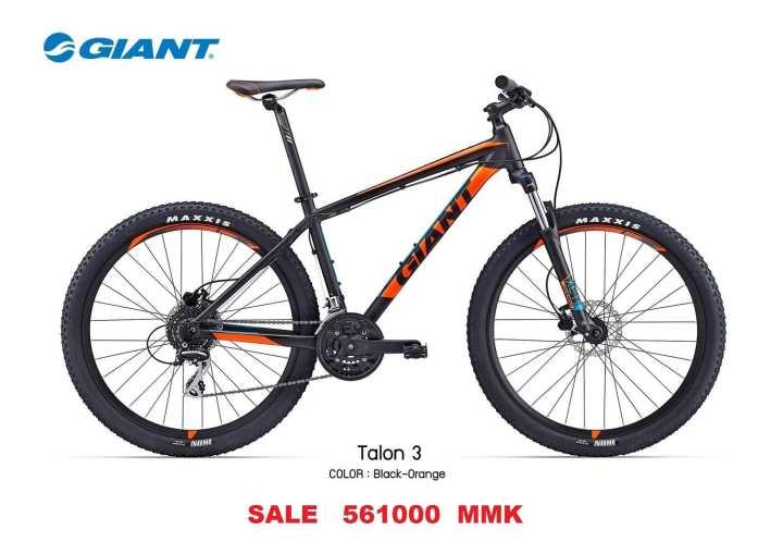 Giant bicycle mountain bikes 27.5 Talon 3