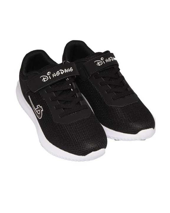 DINGDANG Boys' Wear Shoes - Black