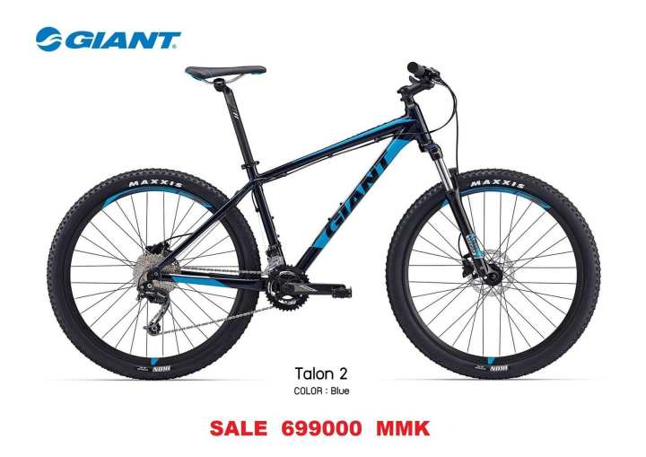 Giant Bicycle 27.5 Talon 2 Mountain Bikes