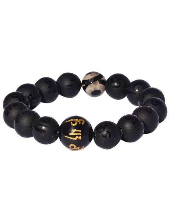 Infinity Tiger's Eye Bracelet – Black(AW)