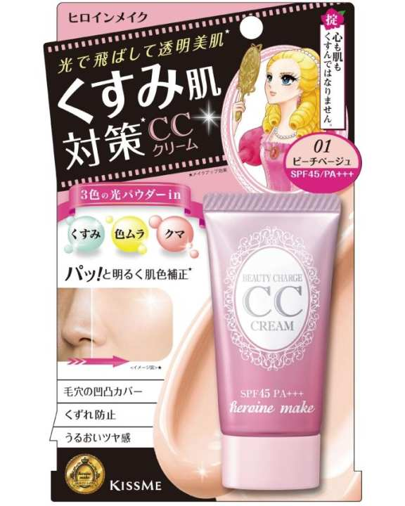Kiss Me Beauty Charge CC Cream -01(Pink)