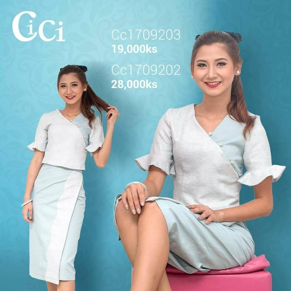 Cici Venus Shan 善 Buy Cici Venus Shan 善 At Best Price In Myanmar