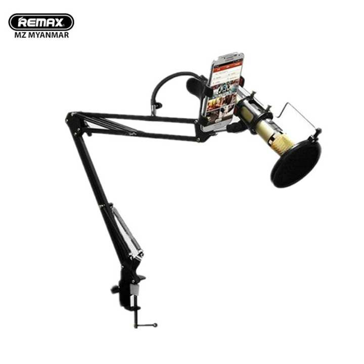 Remax CK-100 Mobile Recording Studio Stand