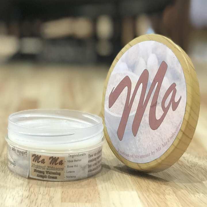 Nutmeg Armpit Cream (100g)