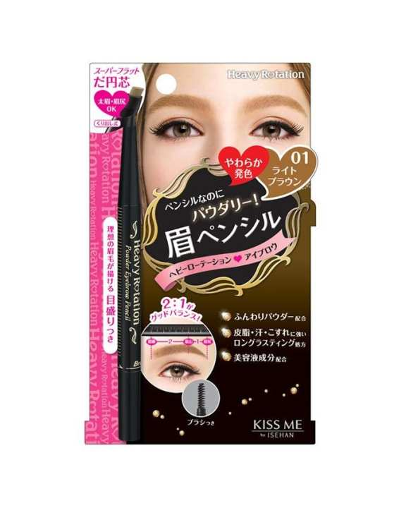 Kiss Me Powder Eyebrow Pencil -01