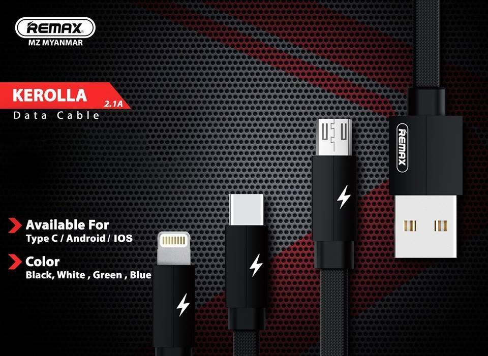Remax REMAX Kerolla Data Cable (TYPE-C  )(2 M)