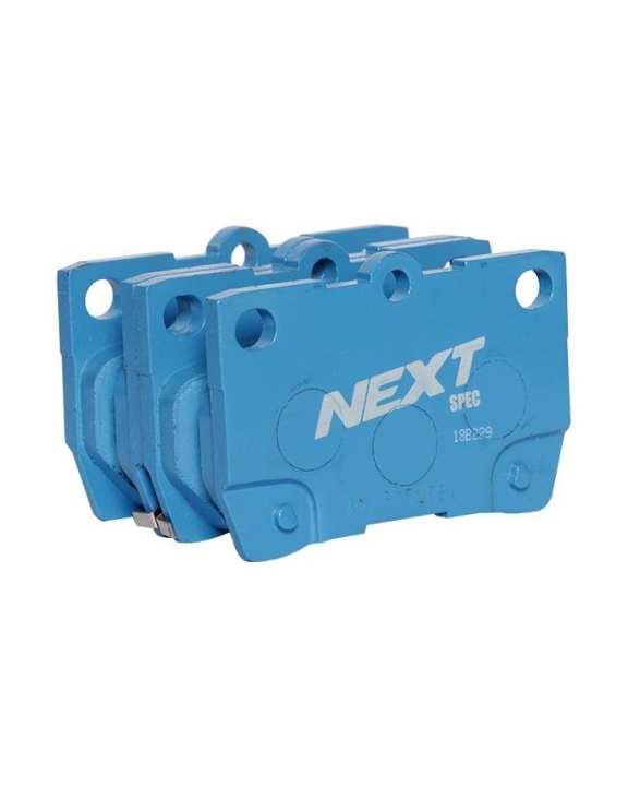Nexzter NX 8327 Next Spec Brake