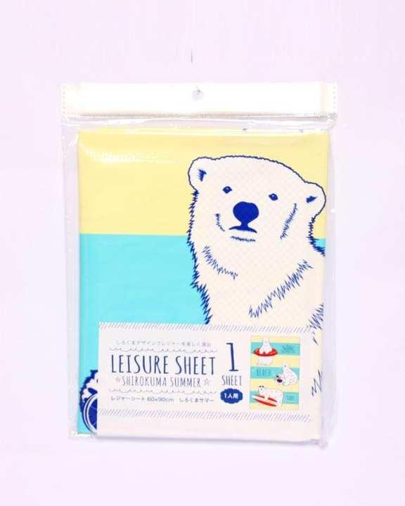 Japan Store Leisure Sheet Shirokuma Summer Pattern