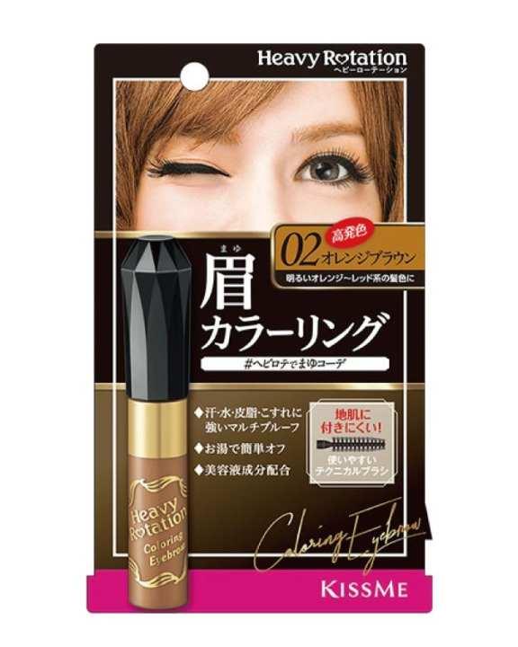 Kiss Me Coloring Eyebrow-02
