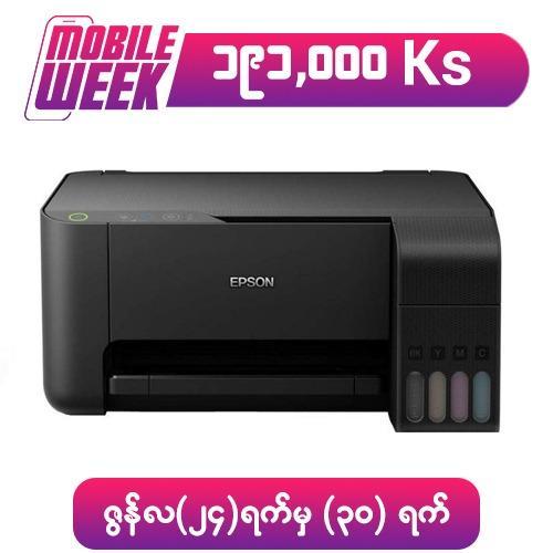 Buy Gaming Computer Online in Myanmar - Shop com mm