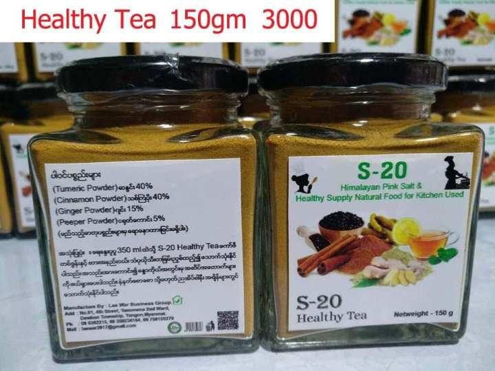 Healthy Tea 150gm