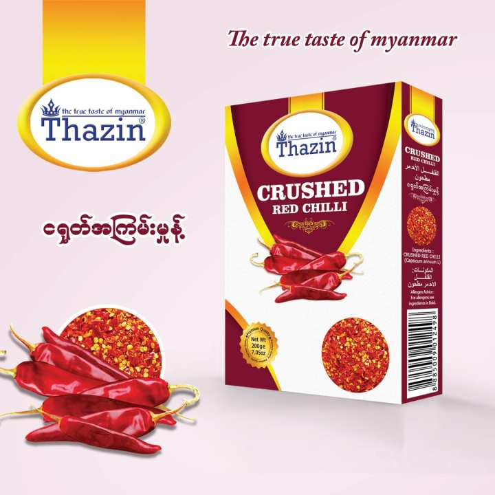 Thazin Crushed Red Chilli Powder(200g)