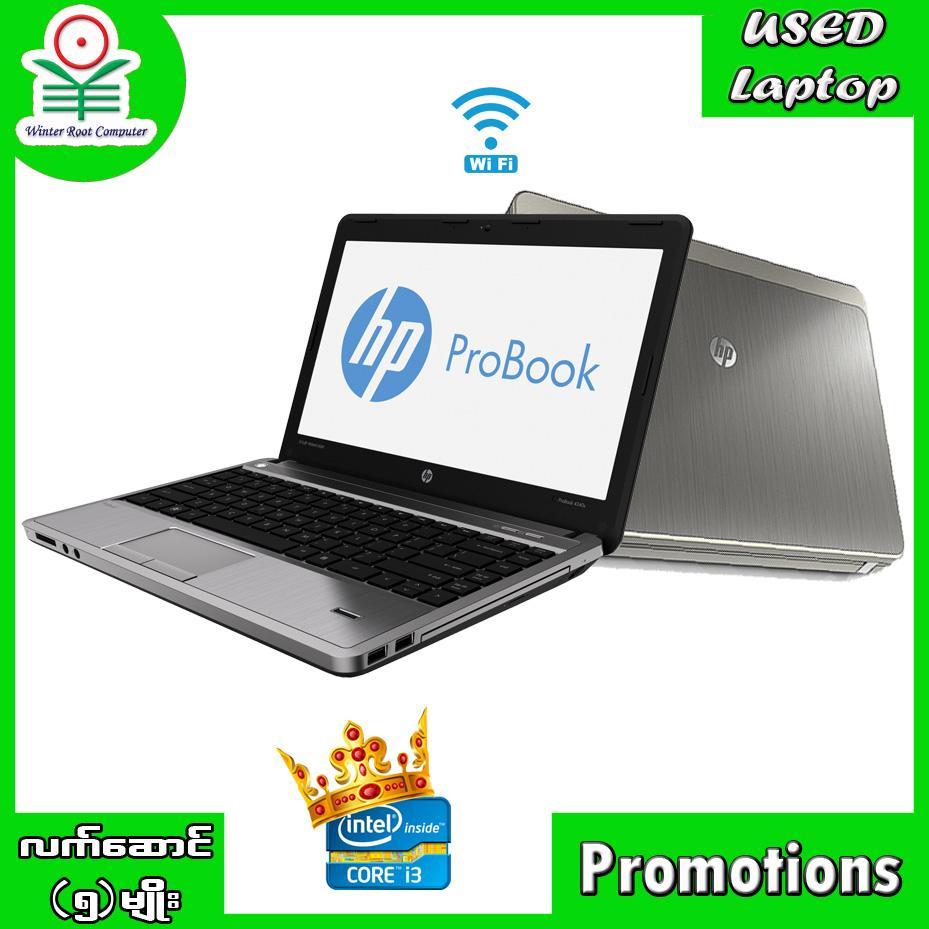 Laptop (Used) hp Probook 4430s