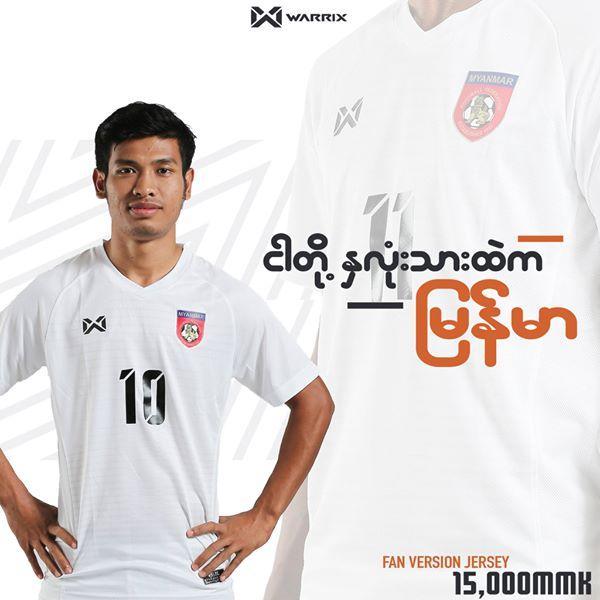 huge discount 2e283 9cccd Warrix Myanmar Jersey Fan version