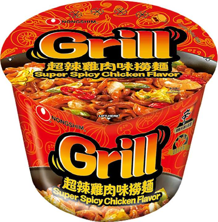 Grill Noodle : Super Spicy