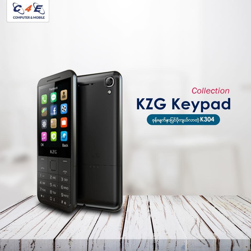 KZG K-304 Keypad (Support 3 SIM)