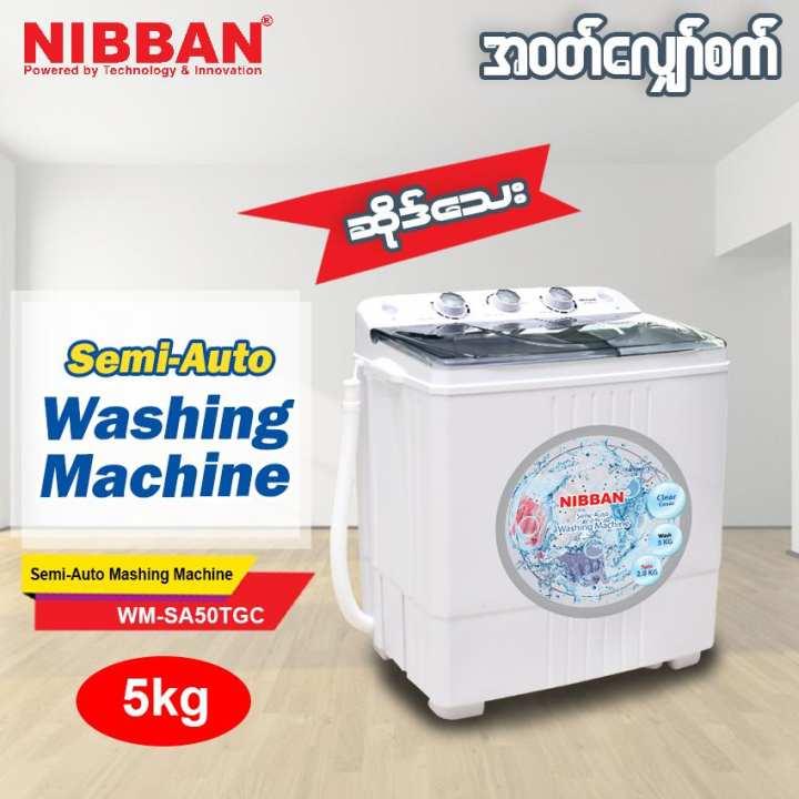 Nibban Semi-Automatic Washing Machine 5kg