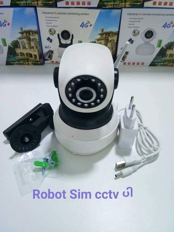 Sim Card Cctv