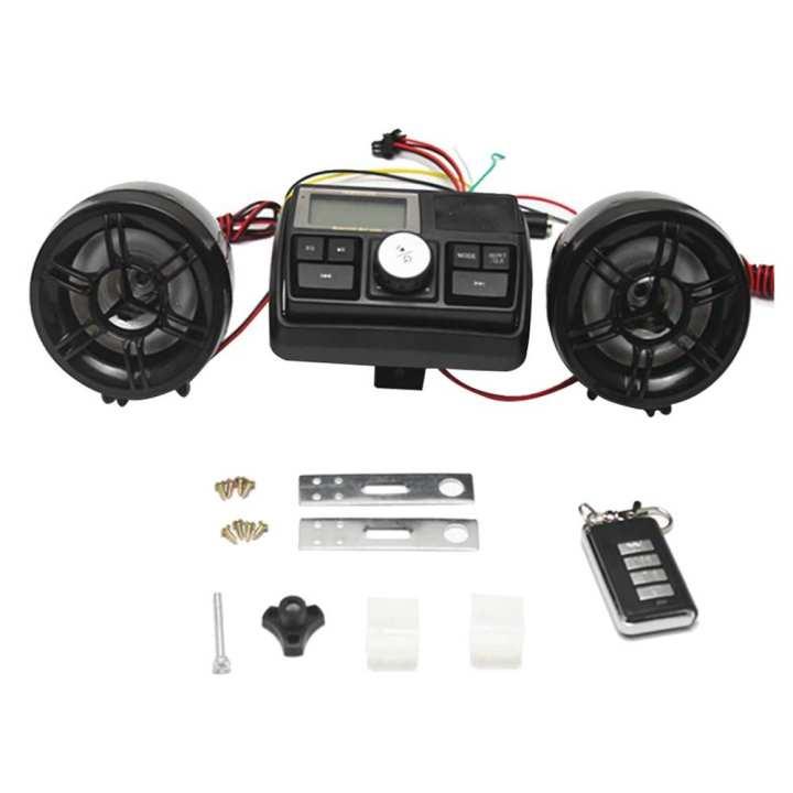 Anti-theft Motorcycle Alarm Sound System, Motor Car Audio MP3 FM Radio Stereo Speaker, Music Amplifier
