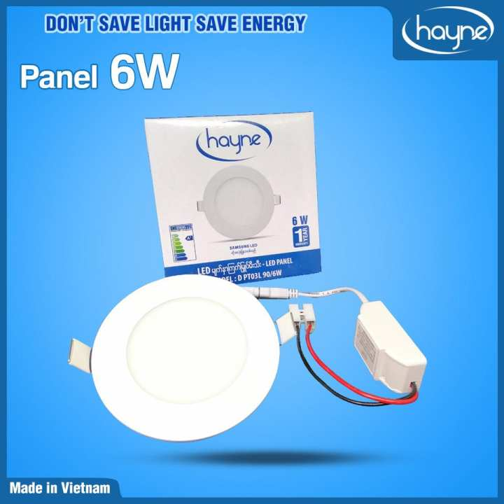 Hayne LED panel 6W - 3000K