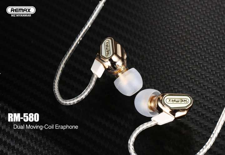 REMAX RM-580 DUAL MOVING-COIL EARPHONE