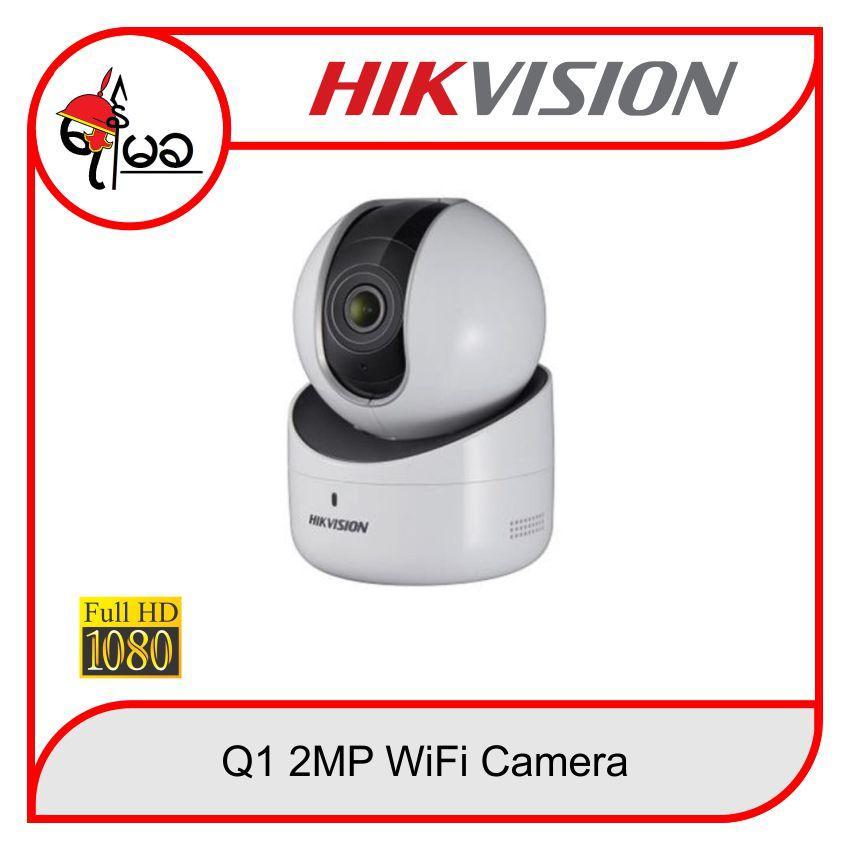 HIKVISION Q1 WiFi Network CCTV Security Camera (100% Authentic)