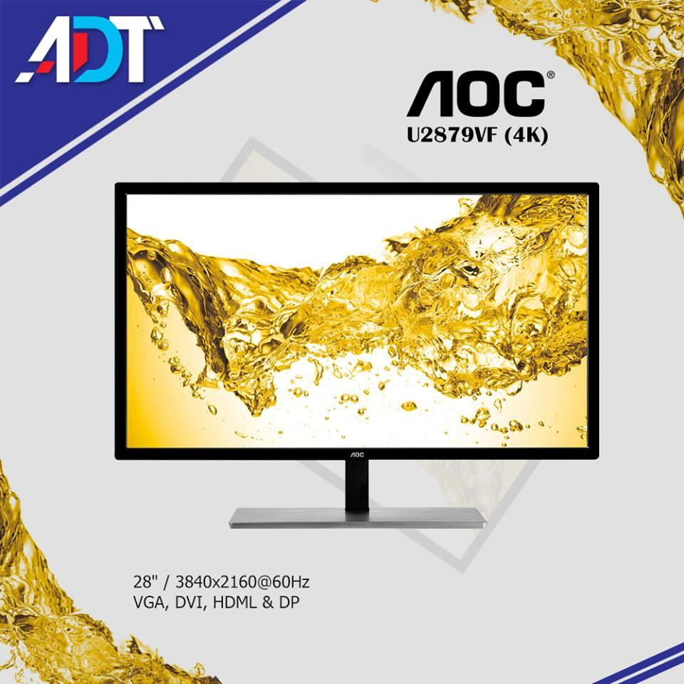monitors buy monitors at best price in myanmar www shop com mm rh shop com mm