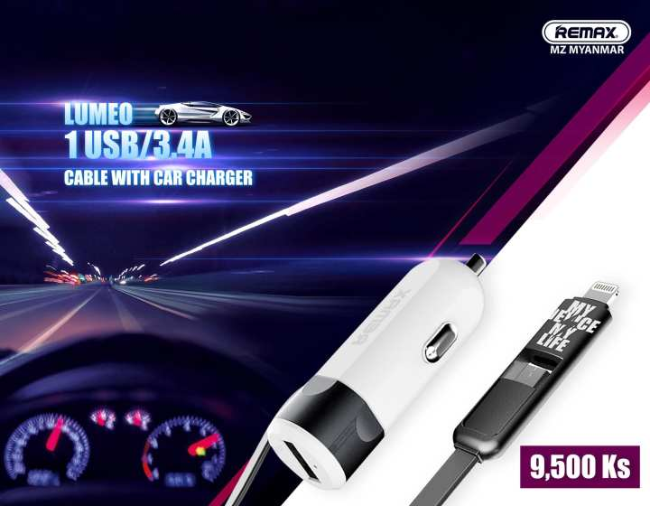 REMAX Single USB Car Charger With 2 in 1 Cable Fast 8 RCC102