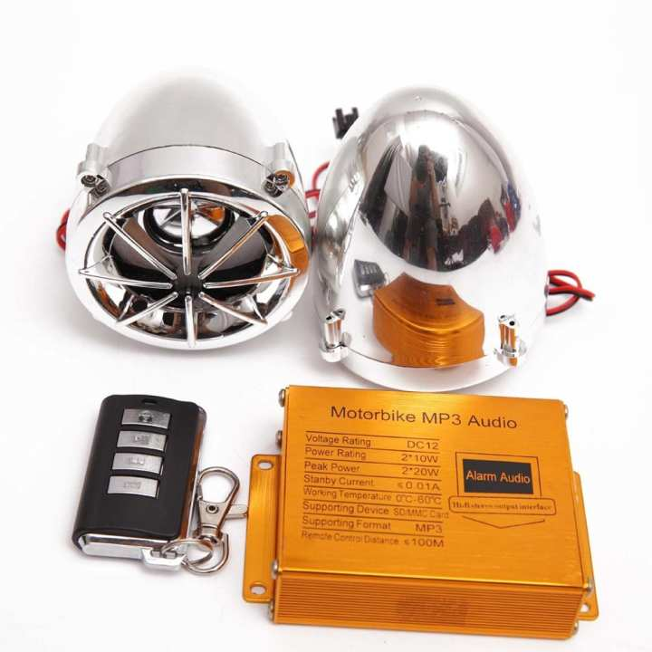 2.5 Inches Electroplating Anti-Theft Motorbike Speaker, Moto Motorcycle MP3 Audio Player With Theft Protection, FM Radio