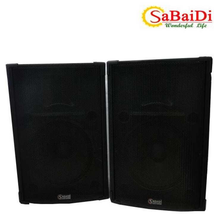Speaker - Black
